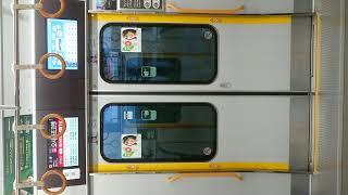 JR大阪環状線扉 開 開 閉 大阪城公園駅