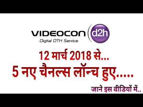 Good News: Videocon d2h Launched 5 New Channels w.e.f 12th March 2018 (Must Watch)