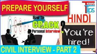 Basic civil engineering interview Questions Answers | Civil building material test | Hindi Part 2