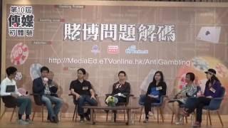 2014-2015 佛教茂峰法師紀念中學 校園電視台作品 第
