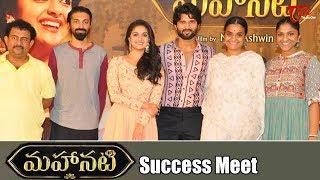 Mahanati Movie Success Meet | Keerthy Suresh, Vijay Deverakonda | TeluguOne