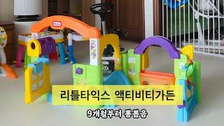 국민대문 리틀타익스 액…