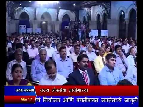 Mega ATV Championship 2017: Broadcast by Doordarshan Channel