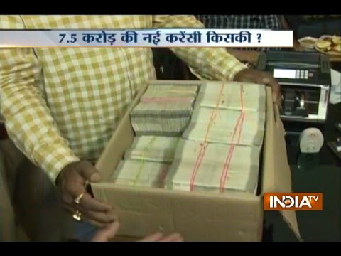 New currency worth Rs 7.5 crore seized during car checking in Lucknow