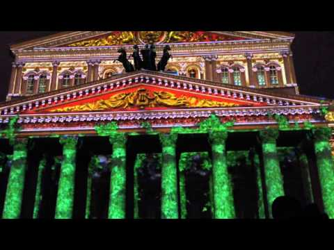 HD projection Moscow Bolshoi Theatre Light Festival
