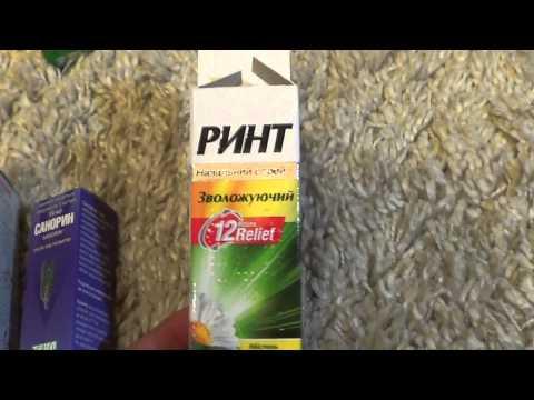 Антисептическое средство Протаргол капли в нос - отзывы