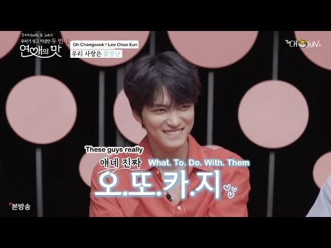 [ENG SUB] Taste Of Love 2 EP4 Part 1 (Oh Changseok/Lee Chaeeun)