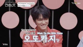 [ENG SUB] Taste of Love 2 EP4 Part 1 (Oh Changseok/Lee Chaeeun)