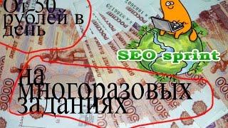 Бинарные опционы | как я заработал 50 000 рублей за 5 минут на биномо