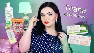 TEANA: Что выбрать? Курсы для лица и волос, пенка для умывания, маска для лица ❤️ - Видео от NastyaCake