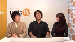12月19日13:00から、いばキラTV初の公開収録が開催決定! イオンモー...