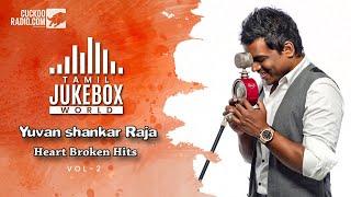 Yuvan Shankar Raja Love Songs - Yuvan Hits Tamil Songs | Yuvan Hits | yuvan new songs  | CuckooRadio
