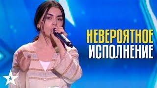 Она невероятно поёт! Мубина Каландарова из Душанбе - Adele - Someone Like You - CAGT 2019