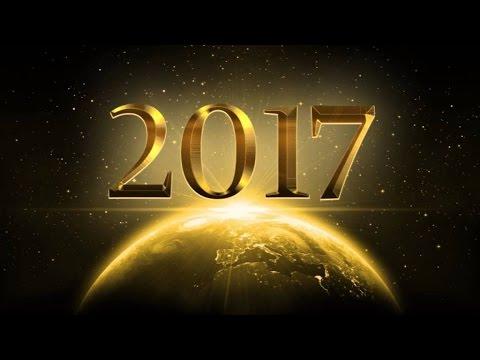 Все о 2017 годе