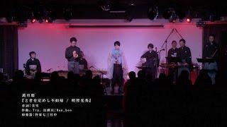 動画の曲はアルバム「闢蓮抄」に収録! 全国のCDショップ、アニメイト、...