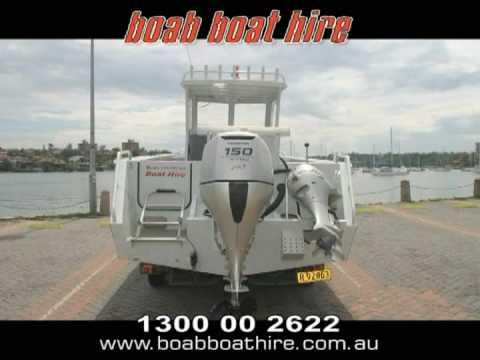 Boab Boat Hire - Centre Cab vessel
