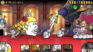 Battle Cats Japan 8.1 Collab 14