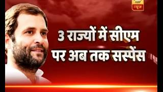 Gehlot, Pilot In Delhi As Rahul To Pick New Rajasthan CM | ABP News