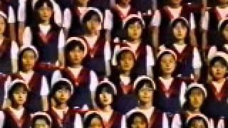 PEACE WORLD IN HIROSHIMA - 広島の平和世界 1995
