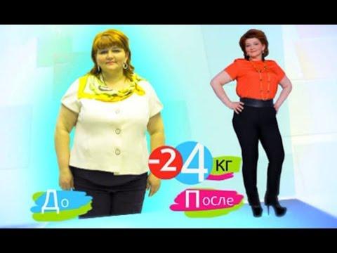 Блокатор калорий ПБК-20 оптом