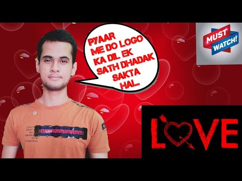 💞 SCIENCE WALA LOVE 💞 ||😲 Amazing scientific facts about Love 😲