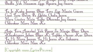 Chukar Mere Man Ko Unplugged Karaoke with Lyrics
