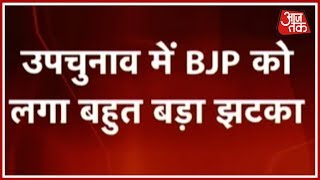 UP Election Results 2019: BJP Candidates Are Lagging Behind
