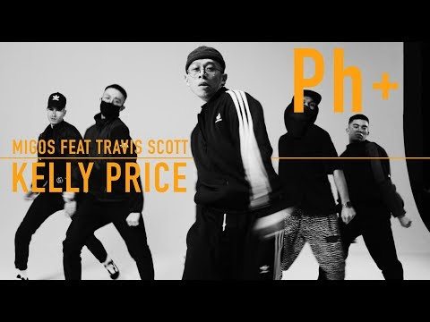04# Ph+ series / Quick Style - Migos ft Travis Scott - Kelly Price by Main Guys
