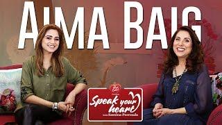 Aima Baig Pakistan's Most Talented Young Singer | Baazi Song | Coke Studio | Speak Your Heart