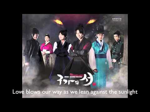 Gu Family Book - Love Is Blowing OST (Eng Sub)
