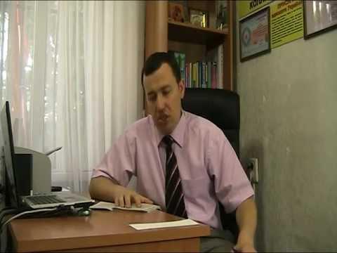 Семейный кодекс Украины ст.ст. 243 - 256-8 Семейное право