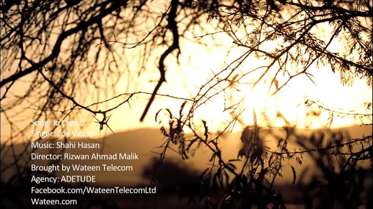 Report on wateen telecom