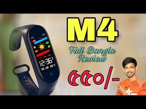 M4 Smart Band - Best Cheap SmartBand in BD - Alternative Mi Band 4