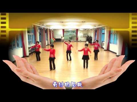 朝陽舞坊  奇妙的双手 基督教舞蹈