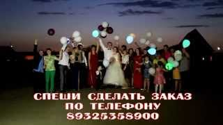 Светящиеся воздушные шары(Светящиеся воздушные шары - эффективное украшение вашего праздника, они сделают финал вашего мероприятия..., 2015-09-21T10:52:36.000Z)