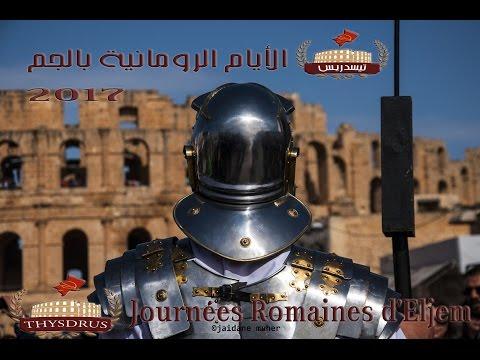 .:: Journée Romaines d'El-jem 2017 :: Combat 01::.