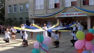Первый звонок в Сергеевской общеобразовательной школе №8. 1 сентября 2017 года.