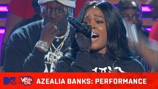 Azealia Banks Brings