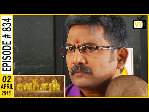Thagavasantha making Bhoomika  to wake up 1:50 Doctor said that Thagavasantha is the another way to make Bhoomika to recover 7:00 Anand  's uncle blaming that Anand only did that plot  for Poomari 13:00 Balu said that he is not ready to do Jothika 's marriage in this situation 18:24   Cast: Ramya Krishnan, Sai Kiran, Vijayakumar, Seema, Vadivukkarasi  Director: Arulrai