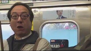 新三郷付近にて「東大医学部あたま悪くないか?」 thumbnail