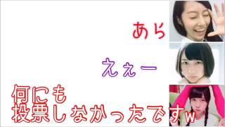 2017.06.23 Menicon Music Triangle ゲスト:乃木坂46 桜井玲香、寺田蘭...