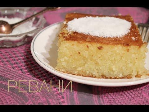Пирожные на скорую руку -