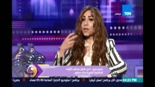 عسل أبيض | لقاء الفنان عمرو رمزي - 13 مارس