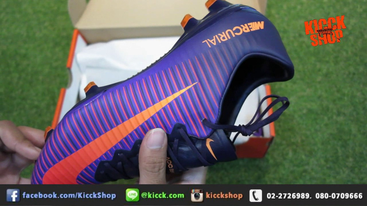 UNBOXING Nike Mercurial vapor XI FG ( the Floodlights Pack)