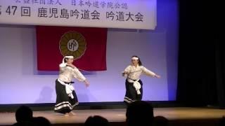 会長吟詠「白虎隊」上熊須龍晃.