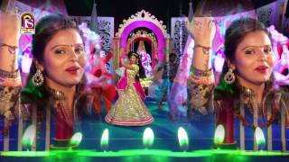 Download Hindi Video Songs - Aarasur Na Dungre Amba Pujani | Gujarati Garba Dance Songs | Navrang | Kajal Meriya