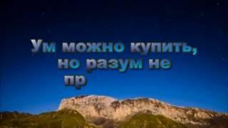 Афоризмы Илхам Исмайылов. О трудности.