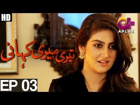 Yeh Ishq Hai - Teri Meri Kahani - Episode 3 - A Plus ᴴᴰ Drama