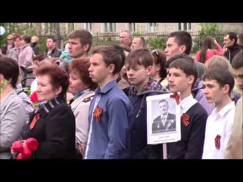 День Победы 2016 в Красной Поляне