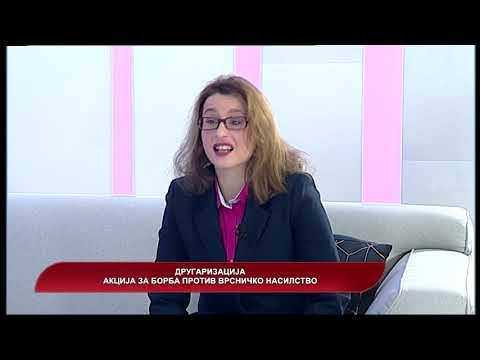 Македонија денес - Другаризација, акција за борба против врсничко насилство